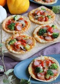 『簡単!餃子の皮のカラフルミニピザ』