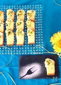 『柚子のパウンドケーキ』