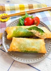 『簡単揚げ焼き☆ツナマヨチーズと大葉のペッパー春巻き』