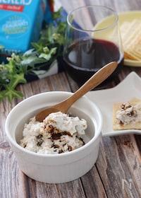 『ワインのお供♡カッテージチーズとプルーンとクルミのおつまみ』