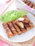 節約レシピ♡高野豆腐の豚バラ巻き 作り置きでお弁当にも♪