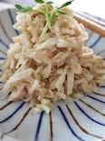 切り干し大根とツナの簡単サラダ