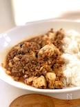 超定番☆麻婆豆腐