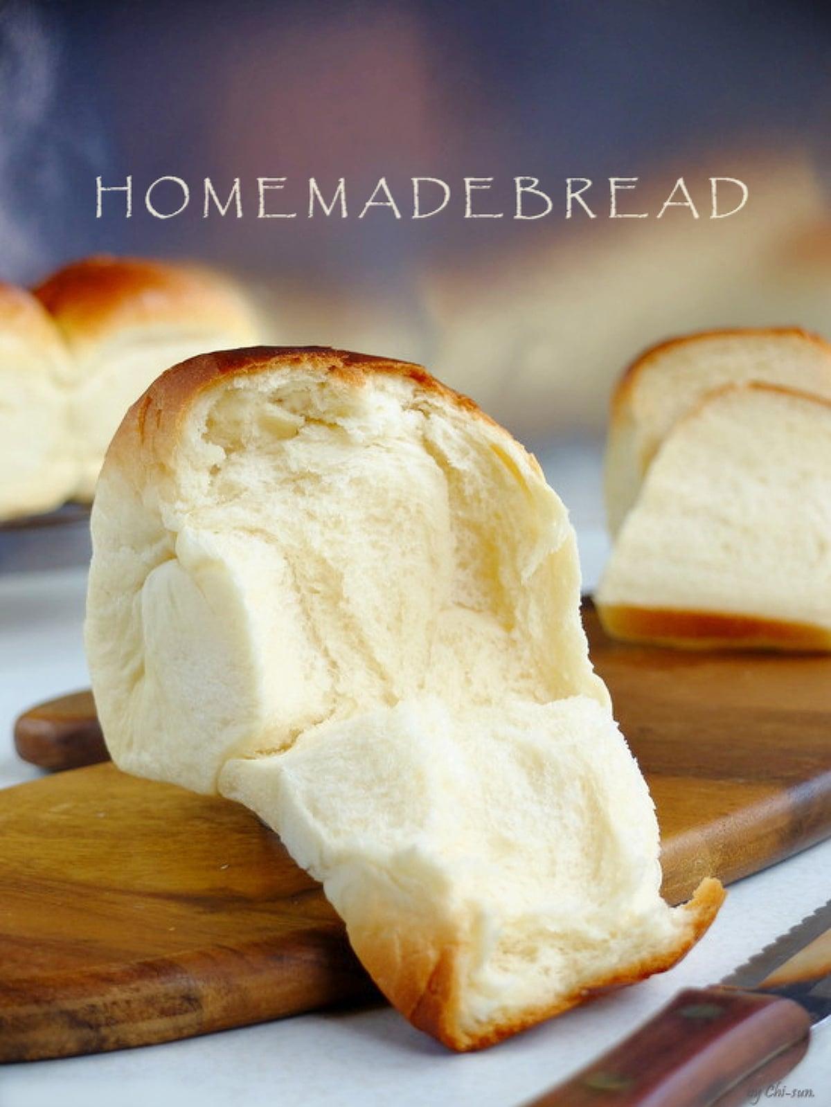 レシピ ちぎり パン