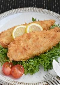 『鶏ささみと大葉のとろーりチーズカツ【作り置き】』