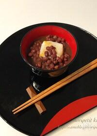 『炊飯器de簡単♡ほっこり美味しい♡ぜんざい』