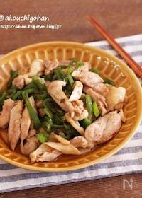 『材料2つ!下味不要で超時短♡鶏ピーマンの中華風炒め』
