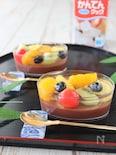 涼やか♪フルーツ水ようかん
