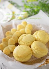 『簡単おやつ♪米粉のシンプルマフィン♡卵不使用!』