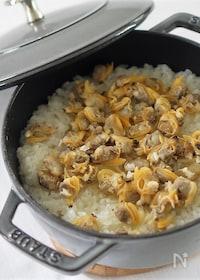 『あさりと新生姜の炊き込みご飯』