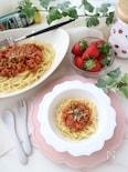 【取り分け離乳食・幼児食】野菜たっぷりミートソース