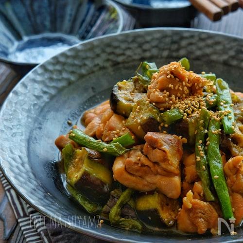 *鶏肉となすとさやいんげんの旨味噌炒め煮*