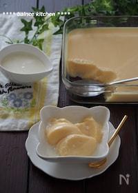 『ミルクたっぷり!簡単!ゼラチンプリンのミルクソース』