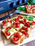 とろジュワ♡チーズとトマトのひと口ガーリックおつまみトースト