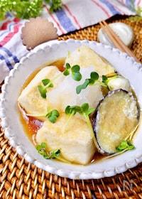 『じゅわ~っと美味しい!『豆腐と茄子の揚げ出し』』
