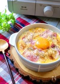 『簡単☆本当に美味しい!『とろ~り卵の幸せカルボナーラドリア』』