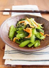 『食欲増進 * 小松菜と桜えびの炒めもの』