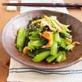 食欲増進 * 小松菜と桜えびの炒めもの