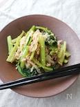 スピード料理☆もやしと小松菜のツナ和え