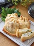トースターで簡単♡ねっとり美味しい里芋味噌マヨチーズ巾着