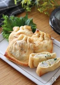 『トースターで簡単♡ねっとり美味しい里芋味噌マヨチーズ巾着』