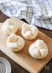 『【基本】鍋で簡単!米粉蒸しパン♪油・卵なし!膨らませるコツ』