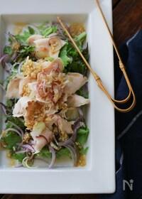 『しっとり茹で鶏のネギドレッシングサラダ。』