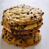 溶かしバターですぐできちゃう。クリスピーチョコチップクッキー