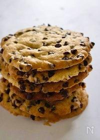『某おばさん風【クリスピーチョコチップクッキー】』