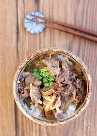 『レンジで作る牛丼』
