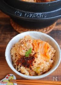 『豚キムチ炊き込みご飯』