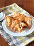 納豆チーズの揚げワンタン