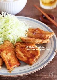 『鶏むね肉でしっとり&節約♡お弁当にもおすすめ鶏むね生姜焼き♡』