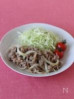 【下味調理】豚の生姜焼き