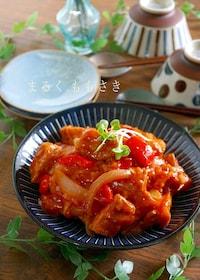 『ご飯がもりもり進む♪厚揚げのエビチリ風の炒め物(低コスト)』