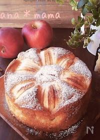 『りんごた~ぷり♪簡単りんごケーキ♪』