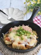 厚揚げ豆腐のキムチチーズ焼き