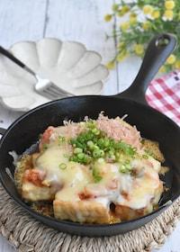 『厚揚げ豆腐のキムチチーズ焼き』