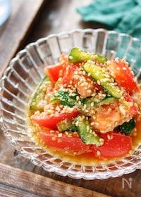 『トマトとかち割りきゅうりの香味サラダ【#簡単 #節約】』