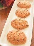 オートミールチョコチップクッキー