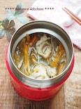 【スープジャー】出汁不要!昆布入り 豚肉と野菜の和風スープ