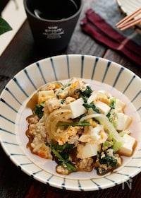 『豆腐と玉ねぎのふわとろ卵とじ(親子煮)【#簡単#ヘルシー】』