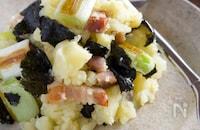 焼き長ネギとベーコンの海苔ポテトサラダ