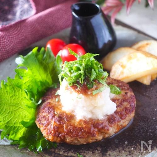 【大根たっぷり】和風ハンバーグステーキおろしソース