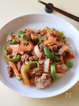 【下味調理】豚肉のナポリタン炒め