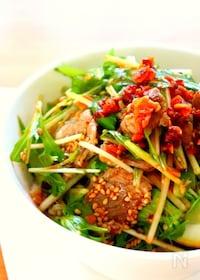 『水菜の大量消費作り置きレシピ「水菜と牛肉のピリ辛サラダ」』