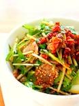 水菜の大量消費作り置きレシピ「水菜と牛肉のピリ辛サラダ」