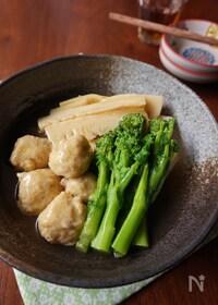 『鶏団子と春野菜のあっさり煮物』