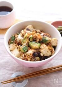 『食欲全開&栄養満点!アボカドと豆腐の味噌どんぶり』