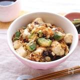 食欲全開&栄養満点!アボカドと豆腐の味噌どんぶり